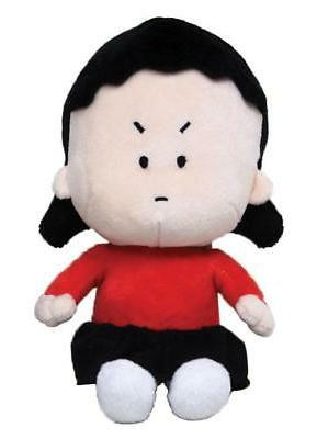 angry little asian girl 10 plush doll