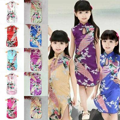 little kid girls chinese japanese oriental qipao